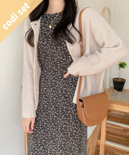 Bonnie Alpaca Cardigan + Use Flower Dress