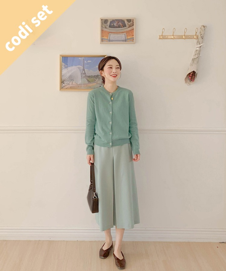 Forest Cashmere Cardigan + Object Pin Tuck Long Skirt