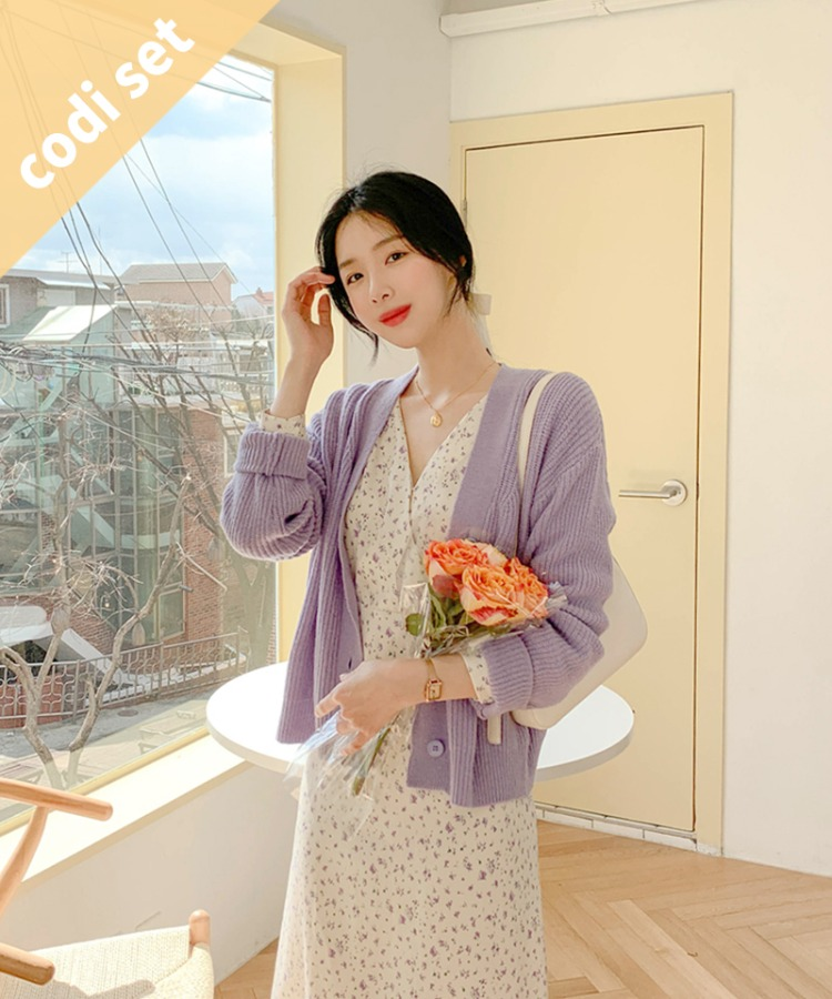 Vita Cardigan + Bird Flower Dress
