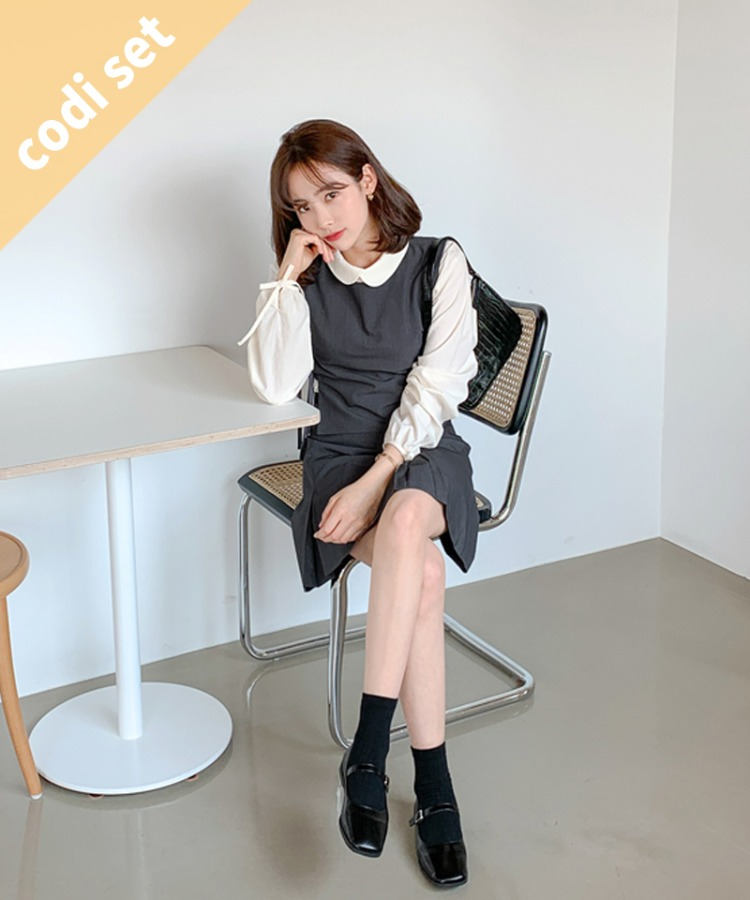 Modern Ribbon Best + Modern Pintuck Skirt