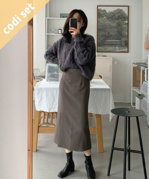 Darkening Knit + Anna Split Skirt