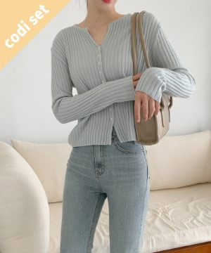 Slim Ribbed Knit Cardigan 80% Wool + Gray Ash Denim Pants