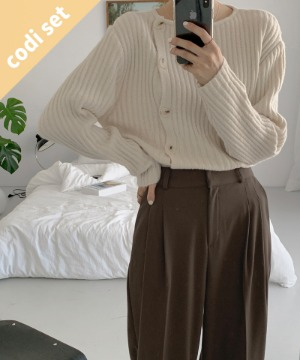 And Wool Knit Wool 40% + Sugar Pintuck Slacks