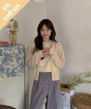 Bleep Wool Cardigan (60% Wool) + Spring Basic T-shirt + Solary Pintuck Slacks Women's Clothing Shopping Mall DALTT